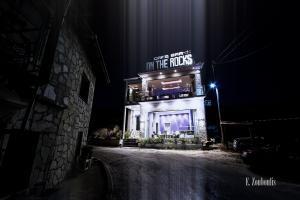 Front einer Bar in Ormos Panagias, Chalkidiki, Griechenland