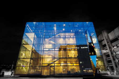 Das Kunstmuseum in Stuttgart in einer etwas anderen Perspektive